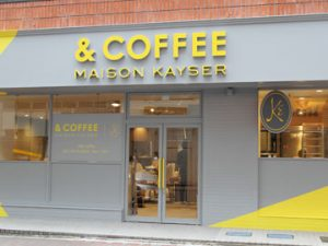&COFFEE MAISON KAYSER 外観