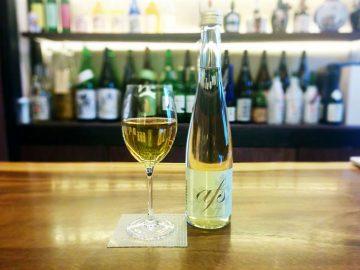 ワインのような日本酒「afs」を造る千葉の「木戸泉酒造」とは?【古酒店主の蔵元探訪】