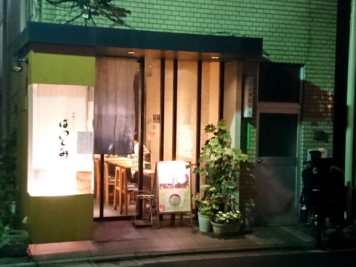 もしかしてこのお店、食後にコーヒー飲めちゃう? と一瞬期待したのは内緒