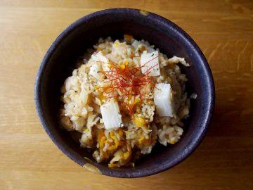 【ベジつまみ】秋の山芋炊き込みごはん|つまみになるうえお腹も満足、嬉しい具沢山ごはんの話