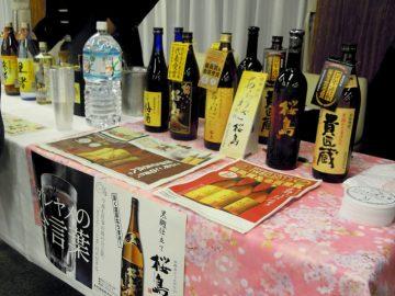 8蔵40銘柄が飲み放題!10/28に焼酎の試飲会が東京・市ヶ谷で開催