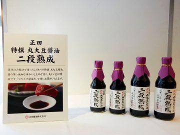 肉に合う!食材の旨さを引き立てる万能醤油『二段熟成・特選丸大豆醤油』に注目!