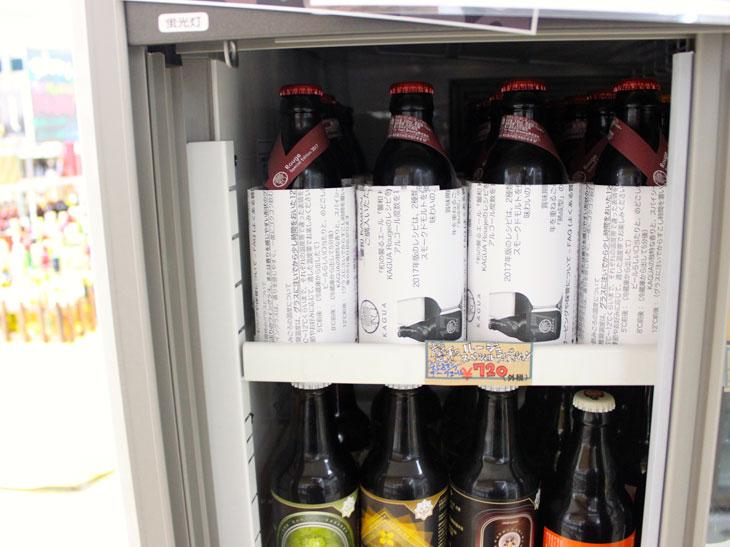通常は酒販店関係者にしか配布されない商品の保管方法の説明書も、場合によっては1本ずつ付けてくれることも。「だっておいしく飲んでほしいじゃないですか」