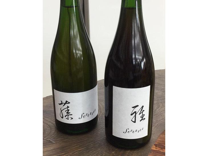 鈴木さんとも親交が深い千葉・木更津の「ソングバード」が初めて手がけた大ボトルの「藤」と「雅」。各1,560円。(画像提供:ちょうせいや)