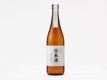 """正月に飲みたい無印良品の「日本酒」。""""長狭米コシヒカリ""""を使ったこだわりの逸品"""
