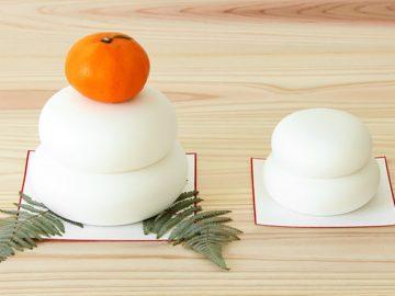 お正月の準備はOK?「萬古焼の鏡餅」なら半永久的に飾れますよ