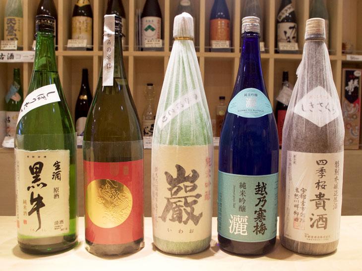 """プロが厳選!正月三が日にじっくり飲みたい""""日本酒""""5選"""