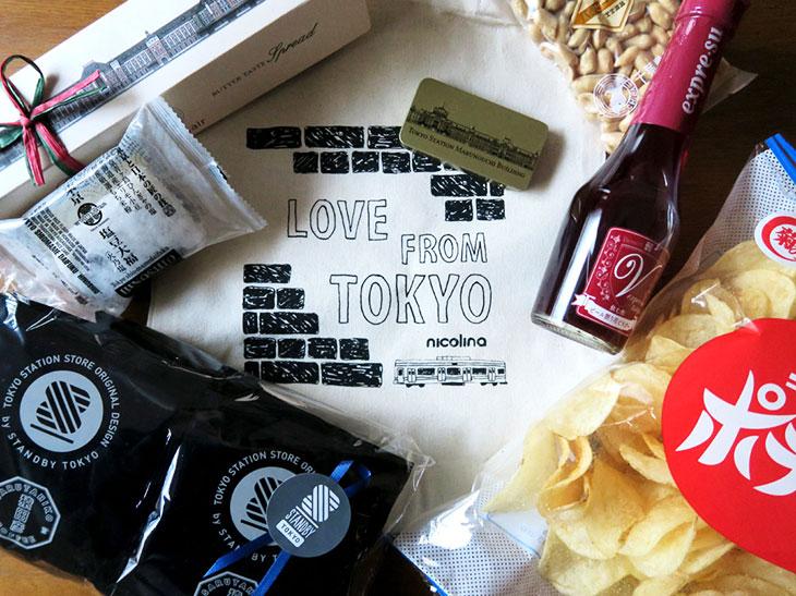 東京駅構内で買える、美味しくてちょっとマニアックなお土産7選