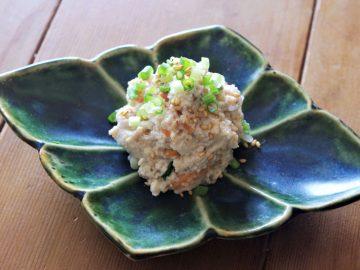 【ベジつまみ】柿の白和え|美しくも小さなお通しに、日本酒で舌鼓を打つ話