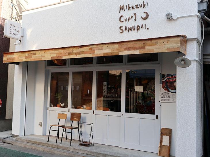 下北沢駅西口から徒歩7分ほどの路面店。雑貨ショップのような雰囲気の店だが、中に入ると、オープンキッチンで、店内にはスパイスの香りが充満している