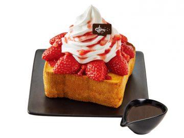 韓国式かき氷の人気店の限定「いちごチョコトースト」は、インスタ映えだけでなく味も抜群!