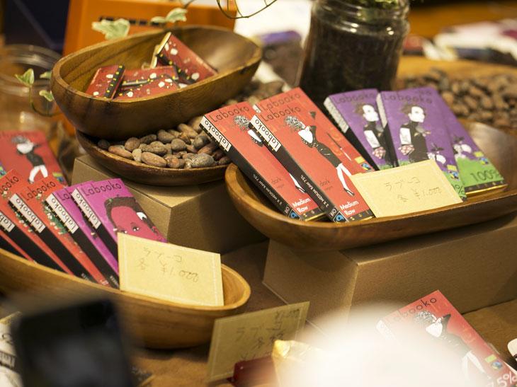 バレンタイン目前!世界の「クラフトチョコレート」が集まるイベントで絶対食べたいクラフトチョコ10選