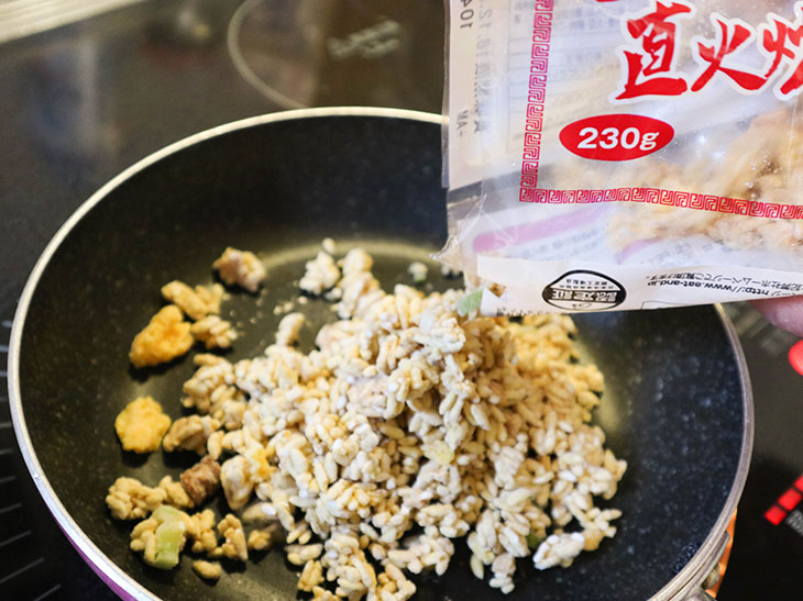 フライパンを熱しておいて、油をひかずに袋から冷凍「直火炒めチャーハン」を投入