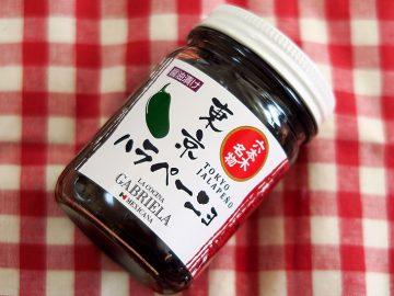 刺激的!日本とメキシコのハイブリッド調味料「東京ハラペーニョ」が便利すぎる