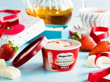 ハーゲンダッツの新作「ストロベリー×ホワイトチョコ」は発酵バターと苺ソース香る逸品