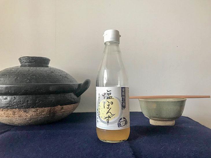 倉敷味工房「塩ぽんず」648円(税込・360ml)