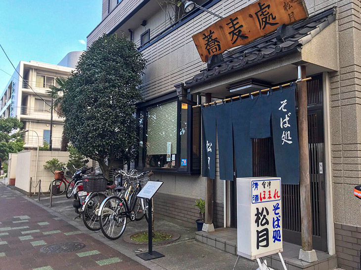 都営三田線・志村坂上駅から徒歩1分