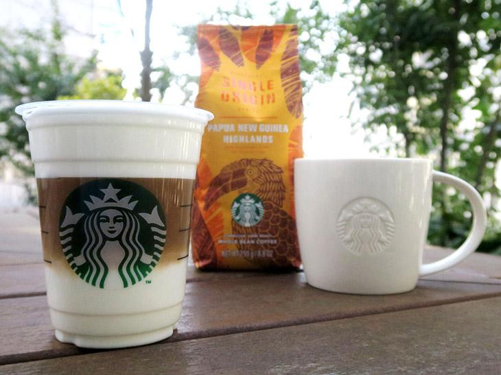 コーヒー好きは要チェック!スターバックスの新作ドリンク&コーヒー豆が出たよ