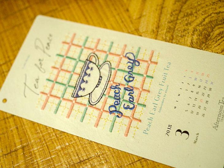 カレンダーの裏にはアフタヌーンティー・ティールームオリジナルのティーレシピも掲載