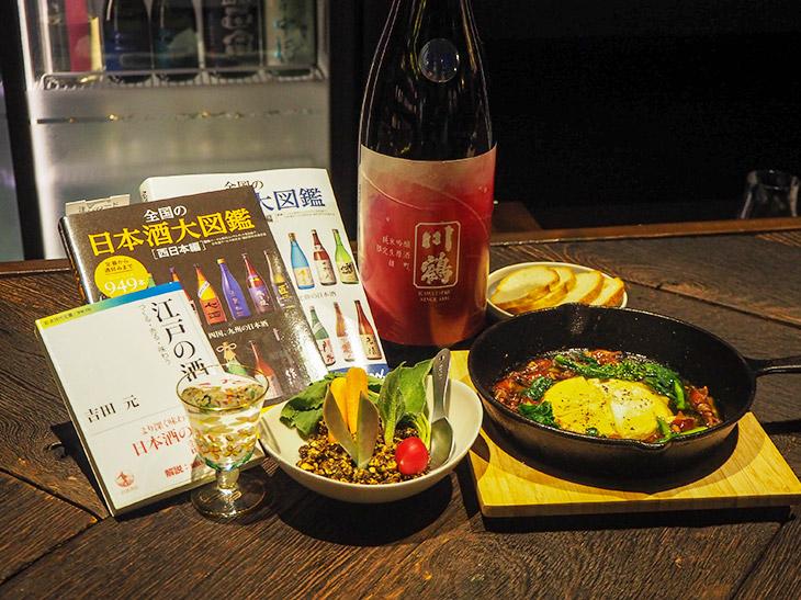 """""""読書と日本酒""""。新しいお酒の楽しみ方を提案する『Know by moto』が新宿に登場"""
