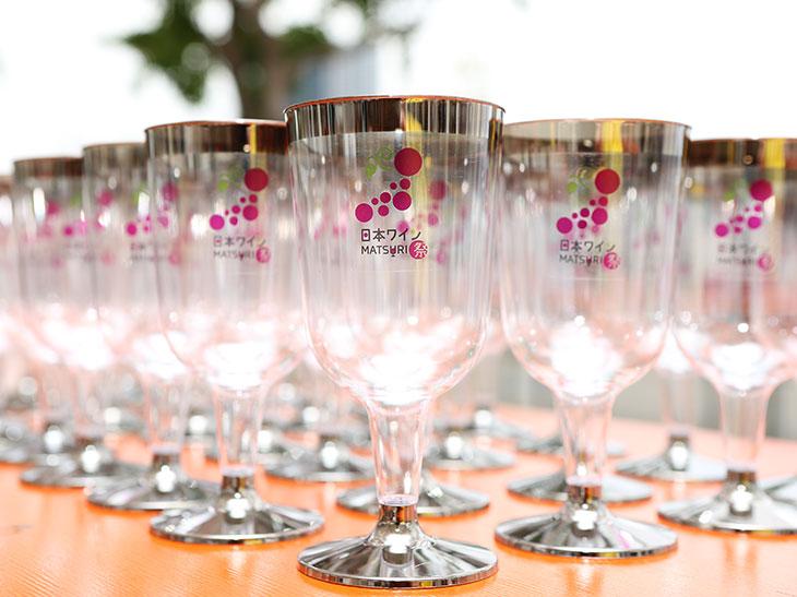 このイベントのオリジナルワイングラス