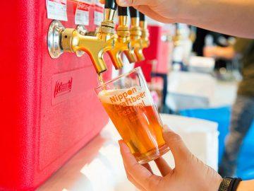 いよいよ今週末!「ニッポンクラフトビアフェスティバル」で絶対飲みたい桜ビール5選