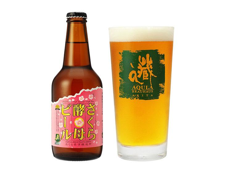 「さくら酵母ビール」(秋田あくらビール)