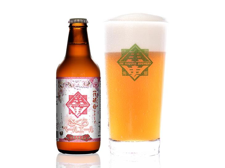 「さくらペールエール」(伊勢角屋ビール)