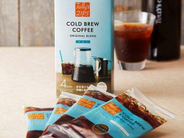 『タリーズコーヒ-』から、水を加えるだけで手軽に楽しめる水出しコーヒーの新商品が登場!