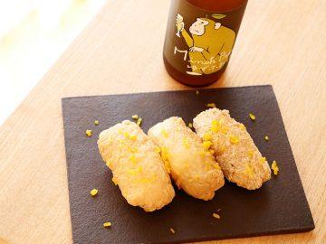 行楽シーズンにうってつけ! 柚子香る「稲荷ずし」レシピ