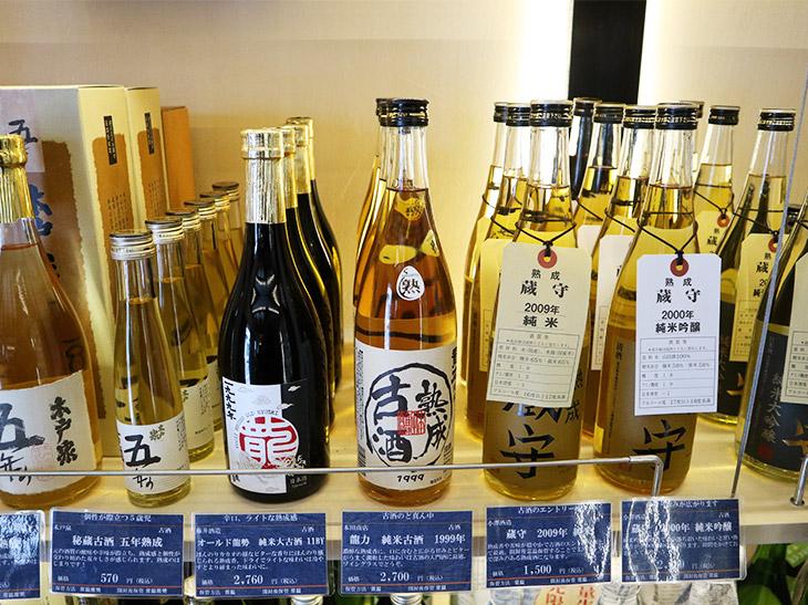 日本酒も熟成の時代! 「熟成古酒」ファンが待ち望んだ祭典がついに開催
