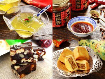 カルディでプチ台湾旅行! 台湾グルメが自宅で再現できる優秀食品6選