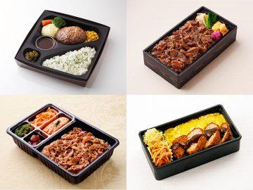 旅行のお供はこれで決まり! 大丸東京の爆売れ弁当ランキングトップ10
