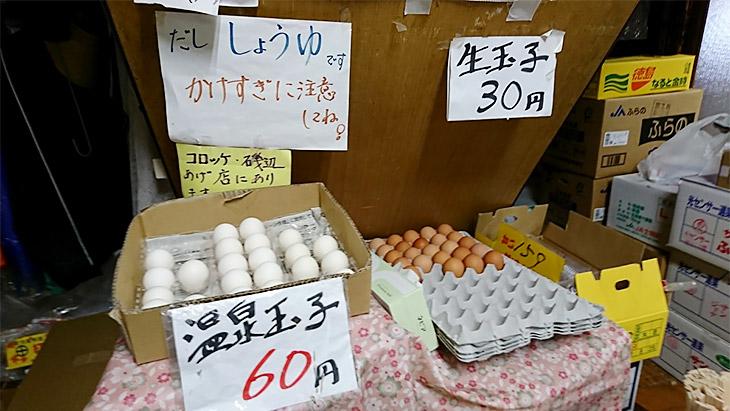 たまごもセルフ。天ぷらはお隣の食料品売場で別途購入