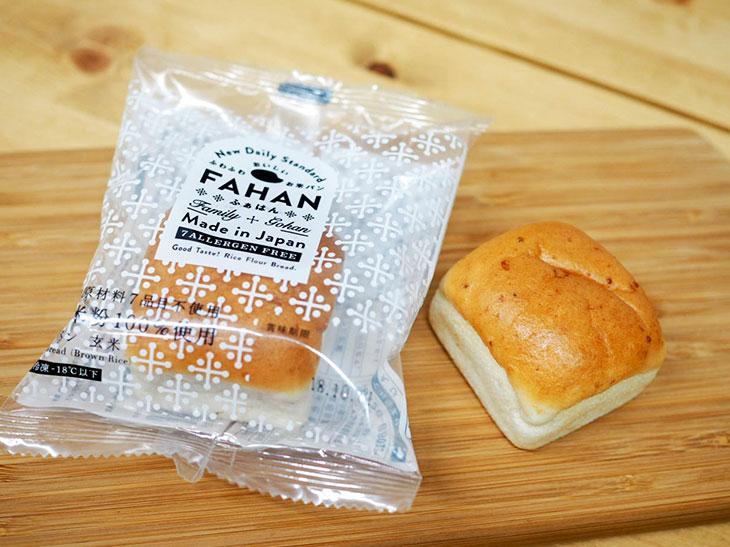 国産米粉100%、アレルギー特定原材料7品目不使用の米パン「FAHAN」のこだわりとは?