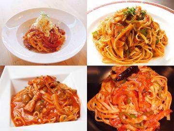 4月29日はナポリタンの日! 東京で食べられるナポリタンの名店6選