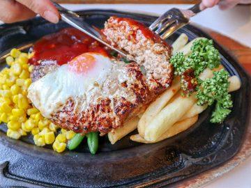 旨い店はタクシー運転手に訊け! ハンバーグにエビフライまで、何を食べても旨い洋食屋『レストラン・オオタニ』