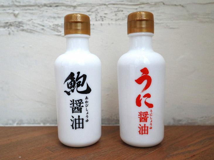 アサムラサキの「うに醤油」680円、「あわび醤油」680円(各150ml)
