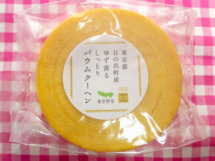 東京土産は東京産がいい! 素材にこだわる柚子のバウムクーヘンの魅力