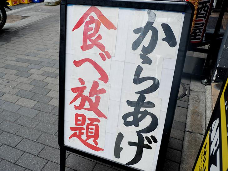 JR新橋駅から徒歩1分で到着。路地裏の名店