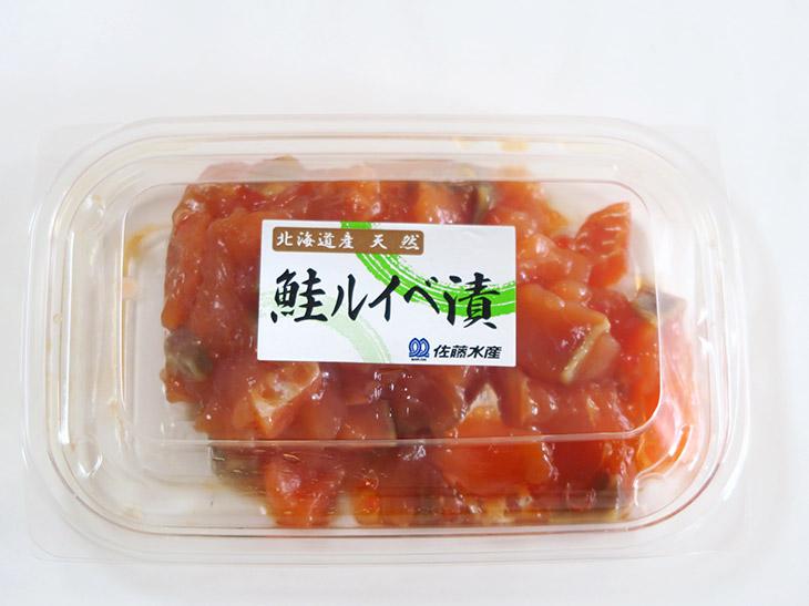 佐藤水産の「鮭ルイベ漬」は160gで1,180円。北海道産の鮭といくらを使用する
