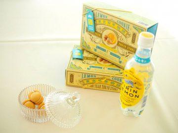 誕生から90周年! 懐かしくて新しい「キリンレモン」がお菓子になったよ