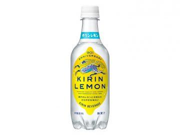 90周年のキリンレモンがリニューアル! 歴代ボトル&缶歴代ボトル&缶を蔵出しでご紹介。あなたの思い出の一本はどれ?