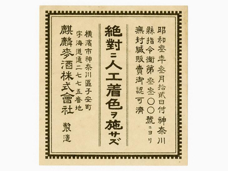 当時の宣言書ともいえるポスター