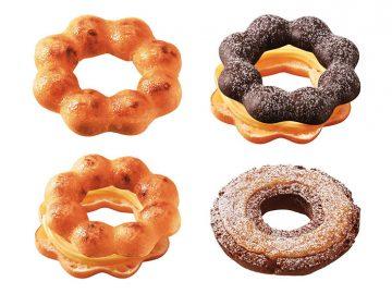 もう食べた? ミスド「夢のドーナツグランプリ」でベスト4に輝いたドーナツが発売!