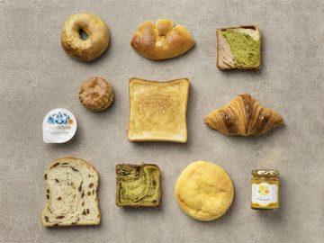 パン好きも納得! 小田急新宿「パンヴィレッジ」で絶対食べたい限定パン