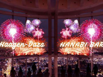 ハーゲンダッツ新商品「白桃&ベリー」と花火が楽しめる「花火BAR」が期間限定オープン! 一体どんなBAR?