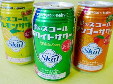 九州ローカルの味がお酒に! みんな大好きなスコールでほろ酔い気分