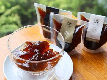 豆の味と香りを楽しむ「シングルオリジンコーヒーゼリー」が贅沢すぎる!