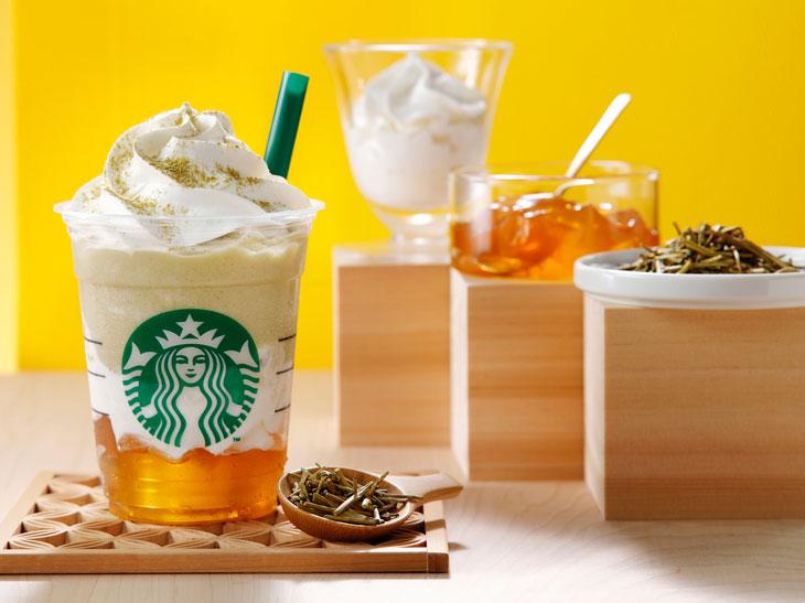 スタバの新作「加賀 棒ほうじ茶 フラペチーノ」が日本人に生まれてよかったレベルでうまい!